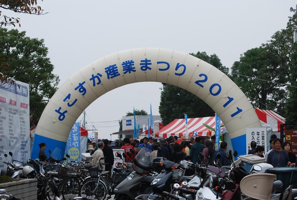DSC_0052.JPG